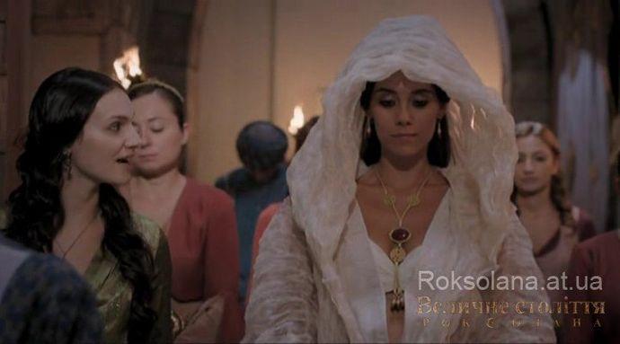 скачать роксолана 1 сезон на українській мові на 1+1